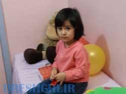ترنم فرجاد ۲ ساله دختره آروم و مهربون