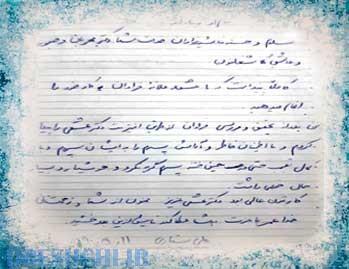 علی ستاری